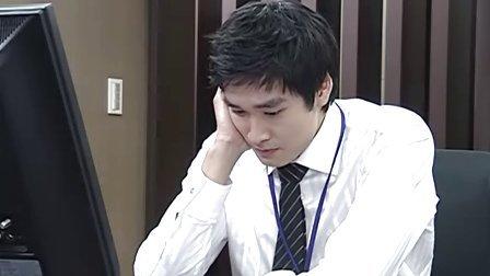 2007韩剧《幸福的女人》13