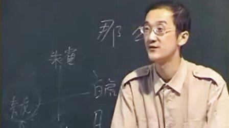 王正龙内经串讲4-3