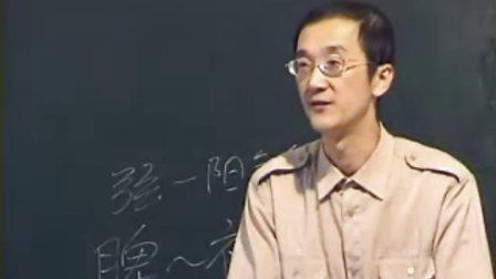 王正龙内经串讲5-3