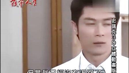 家鑫茗茶-夜市人生第104集