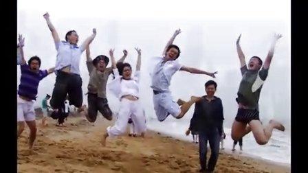 绿洲户外2009年度记录片(预览版)