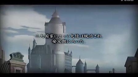 《巫术 囚魂之迷宫》09参展视频