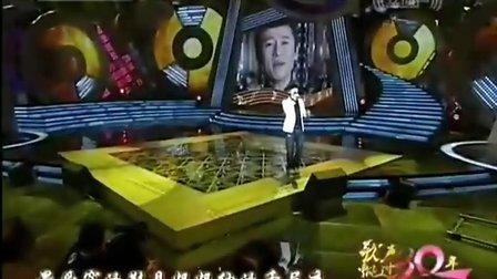 解晓东《中国娃》(歌声飘过30年)