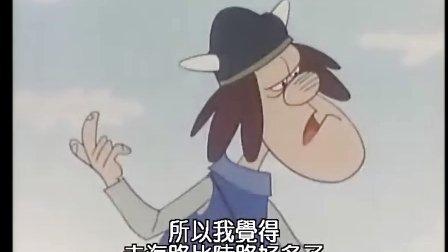 北海小英雄 06  [國語]