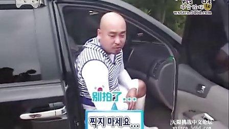 【无限挑战 090801.E164.说出你的心愿】【韩语中字】