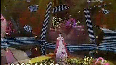殷秀梅《党啊亲爱的妈妈》(歌声飘过30年)