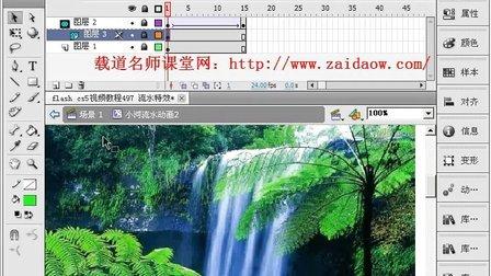 flash cs5视频教程500 上下帧的应用