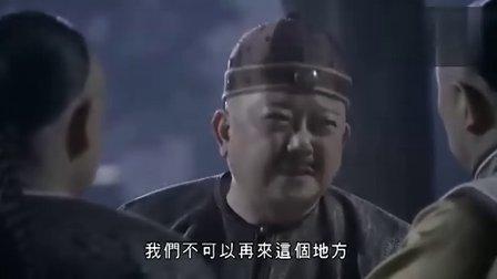 铁齿铜牙纪晓岚4_第14集_高清TV粤语