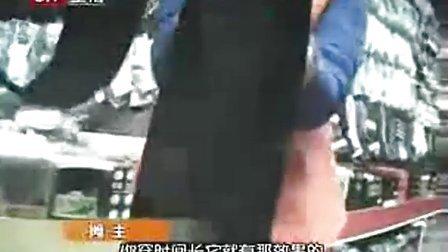 BTV《7日7频道》揭露市面上的ldquo 瘦腿袜rdquo 的真相