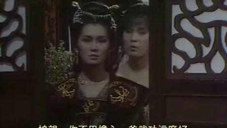 薛丁山征西 02b