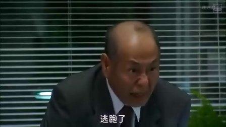 【日劇】仁慈之女_國稅局查察官 05