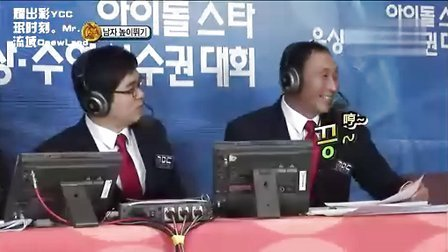 110206 MBC 偶像明星运动会 下 全场韩语中字
