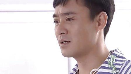 青城之恋05