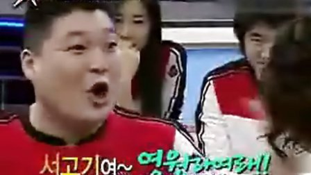 【AE】NEW - XMAN 第12期[中字] 金贤重,金亨俊,Andy,MC梦