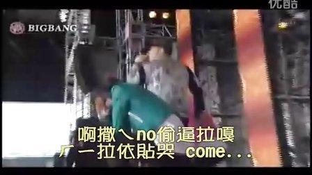bigbang中字译音歌词Top Of The World MV