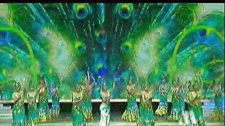 舞蹈 吉祥孔雀 09 中国东方歌舞团 第十三届华表奖
