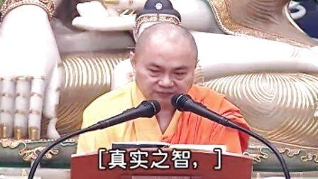 《楞严经》破妄识无处(七处征心)10