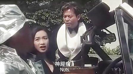 运财智叻星(粤语)【柯氏电影院】