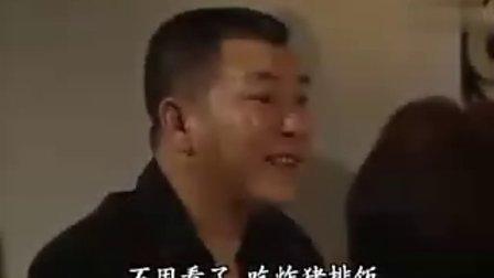 美味天王[粤语]02