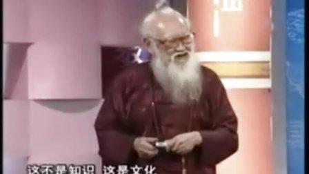 朱鹤亭人生与养生12