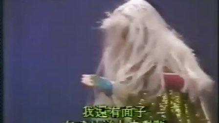 霹雳剑魂08