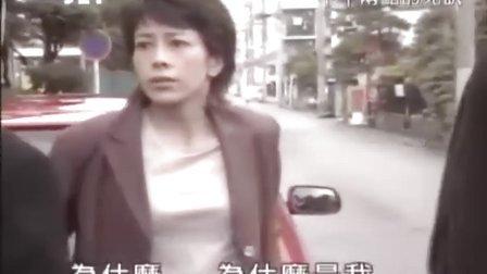【JET推理剧场】JET.mystery_10下午两点的死讯