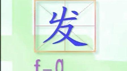 蓝猫识字 第015课