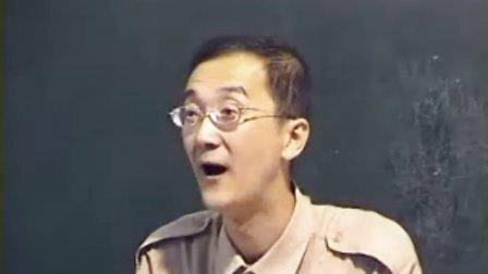王正龙内经串讲8-2