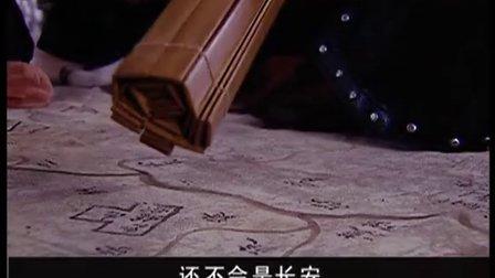 汉武大帝04