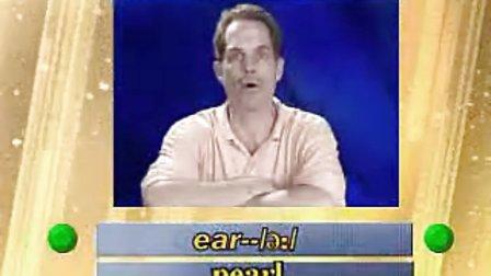 纯正美国英语发音教程.第二课----重点元音