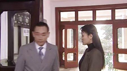 青城之恋04