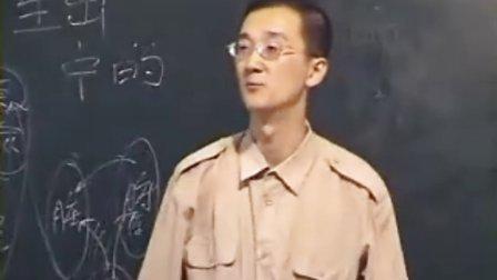 王正龙内经串讲7-2