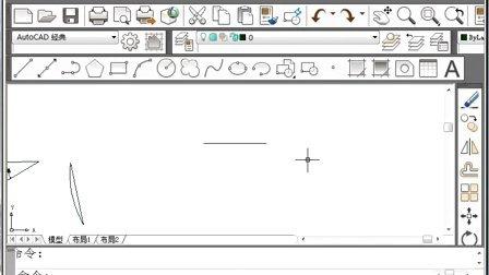 1.6.圆弧命令.avi