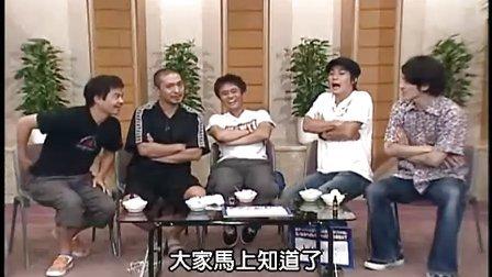松本一人廢棄旅館1夜之旅回顧花絮(日語中字)