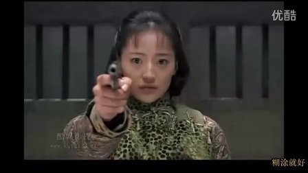 黑玫瑰之抗日女俠第26集-秋