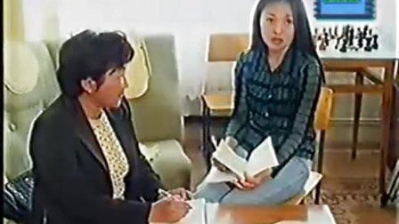 Mongol Kino - Neg Angiinhan