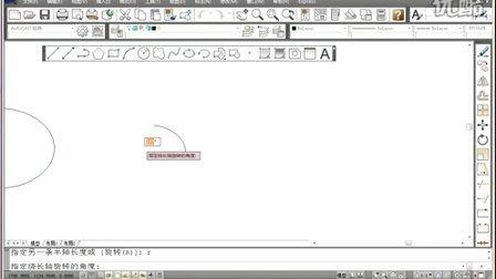 1.10 椭圆椭圆弧命令.avi