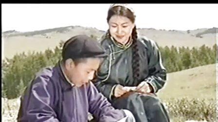Mongol Kino - Shine Usgiin Bagsh