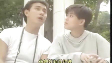 整鬼威龍(老友鬼鬼)[雙語] 07