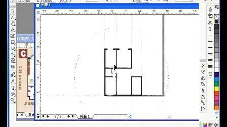 cdr房地产户型图