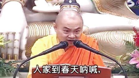 《楞严经》破妄识无处(七处征心)12