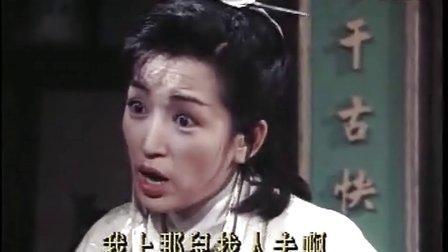 阴阳判2 何家劲,金超群,范鸿轩主演93版包青天