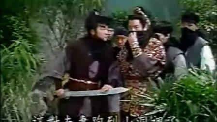 妈祖之心中锁 01