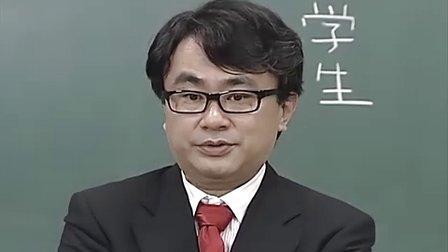 古畑中学生古畑任三郎_生涯最初の事件2008年夏特别访谈