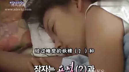 090830 家族诞生61期 崔秀钟,李孝利,金钟国中字版