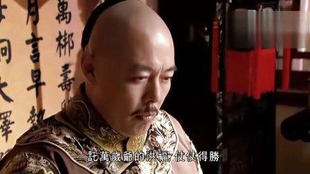 铁齿铜牙纪晓岚4_高清TV粤语_01