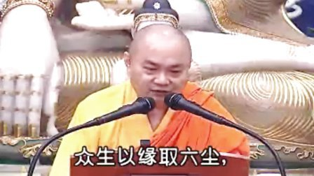 《楞严经》破妄识无处(七处征心)7