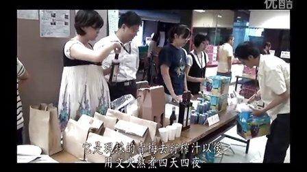 【盟创科技】绿市集-綠達人