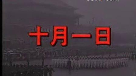 2020年10月1日阅兵视频