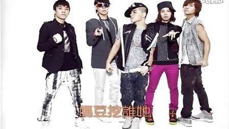 bigbang中字译音歌词emotion mv